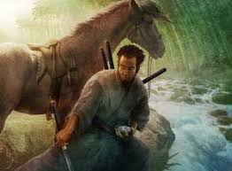 Male Ronin standing next to a horse and a river with his katana drawn in his right hand and pointed downward. The ronin also has multiple katana sheathed on his back and has a cup of water in his left hand